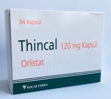 Ксеникал 120 мг (оригинал ксеникал)